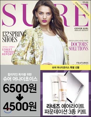 韓国女性誌_付録_201304_SURE(1)