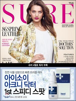 韓国女性誌_付録_201304_SURE(3)