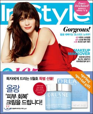 韓国女性誌_付録_INSTYLE 201305