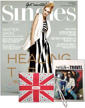 韓国女性誌_付録_Singles201305