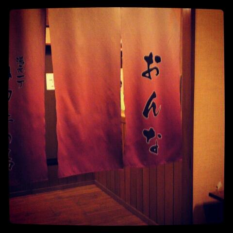 yukiari 5