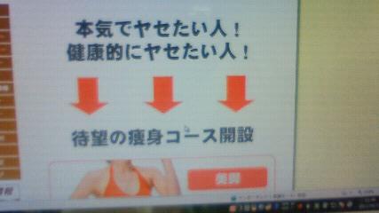 NEC_1555.jpg