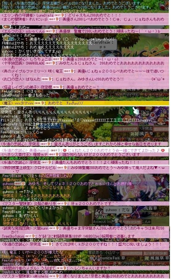 2012071917465676a.jpg