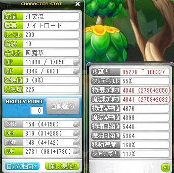 20120728220958927.jpg