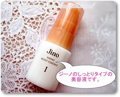 jino23.jpg