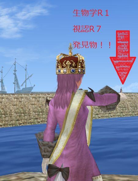 20120918155131e65.jpg