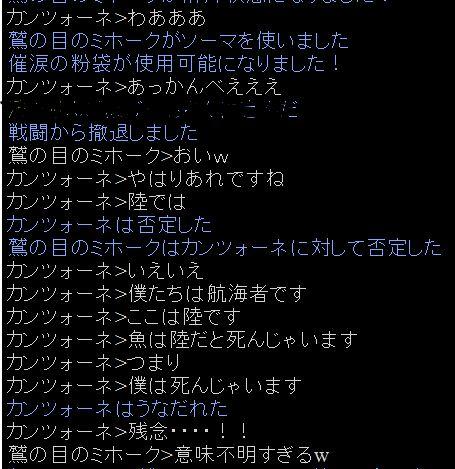 2012122313482405d.jpg