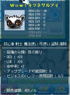 20130301043003d1c.png