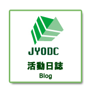 Jyoto Darts Club