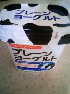 moblog_c7bd31b9.jpg