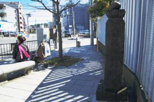 戸塚・鎌倉道道標-2 (2012/11/10)