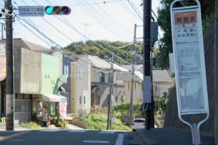 鎌倉道(戸塚):貝殻坂バス停