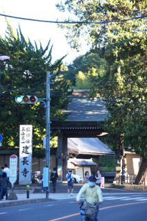 鎌倉道(戸塚):建長寺門前
