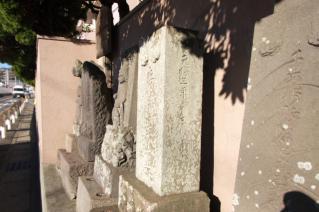 浦賀道(鎌倉):久野谷の石碑群
