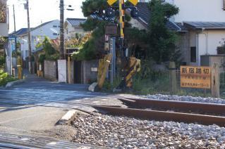 浦賀道(鎌倉):久野谷・新宿踏切