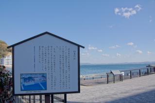 浦賀:船番所跡