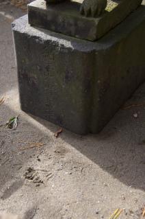旧東海道:二ツ谷稲荷境内の砂地-1