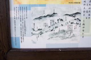 旧東海道:「牡丹餅立場」のガイド(部分)