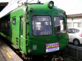 熊本電気鉄道5102A その1