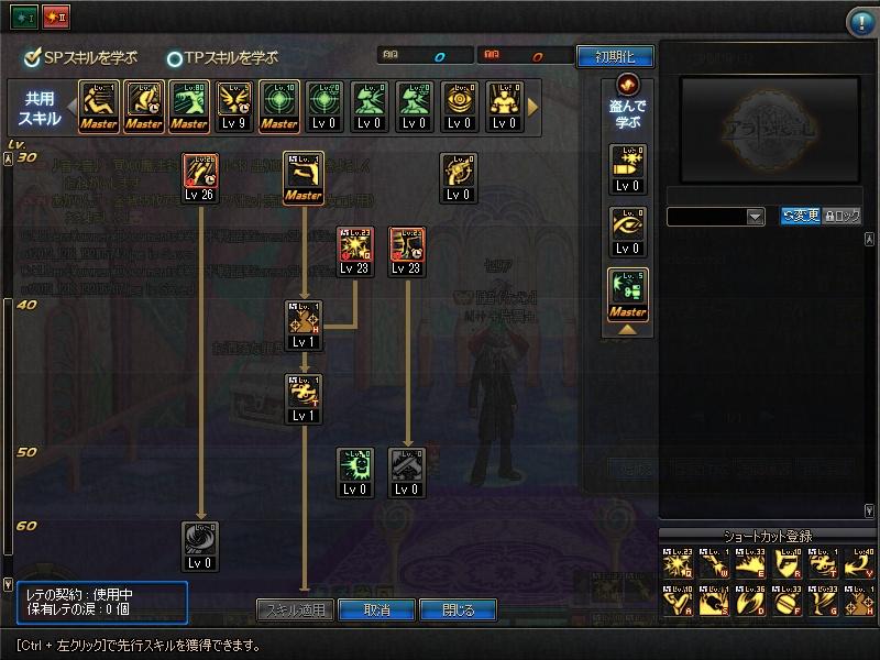 ScreenShot2012_1218_192124053.jpg