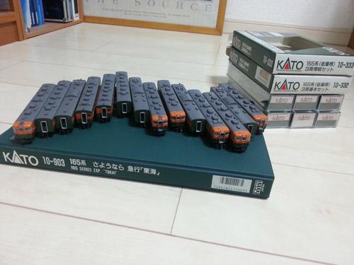 KATO 165系 ホロ取付