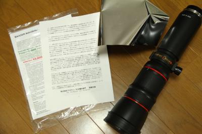 021_convert_20120521002043.jpg