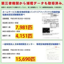1044539-05_convert_20141010000721.jpg