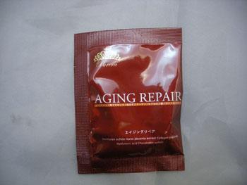 agingrepair5.jpg