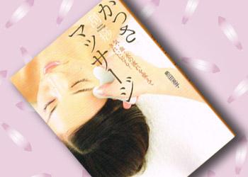 kassa_book.jpg