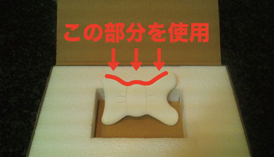 maquianofurokukassa3.jpg