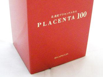 placenta100_002.jpg