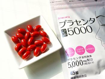 placentatsubu5000_7.jpg