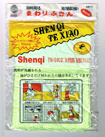 スーパー玉出、名物1円セール