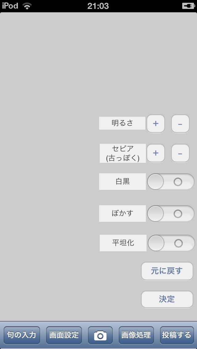 haiku_gazou.png