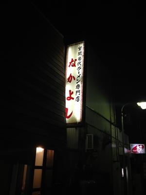 002_R132.jpg