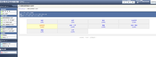 20121108101941b2e.jpg