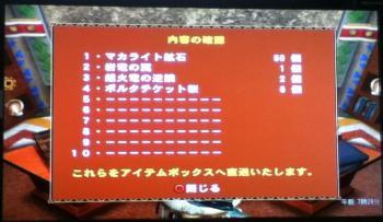 20130331134032d5d.jpg