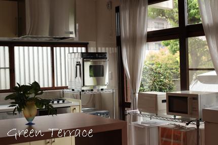 Green-Terrace-kitchin.jpg