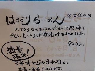 077_20130602004919.jpg