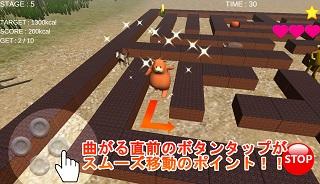 move_jp.jpg