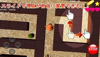 point_jp.jpg