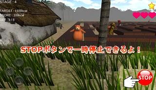 stop_jp.jpg