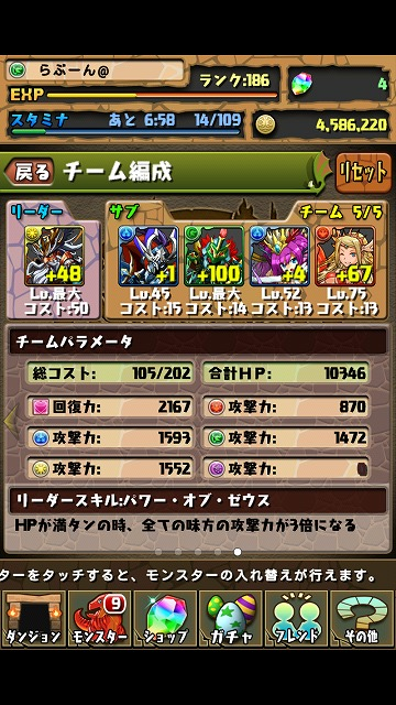 2013-01-1402.jpg