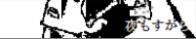 『夜もすがら』珠生様/ルキア受け小説サイト☆さりげなくも深く心に刻まれる珠玉の作品多数