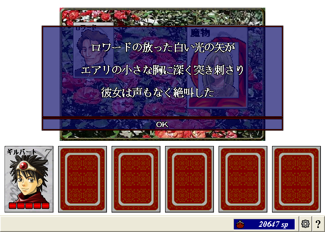 20130304_14.png