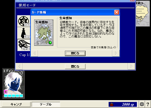 2013031907464913b.png
