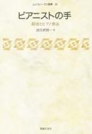 201304131345299fb.jpg