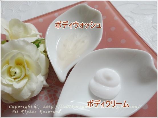 DSC07189.jpg