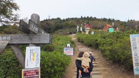 DSCF0270tsukubasan.jpg