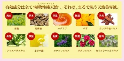 sa-ju_convert_20121204143604.jpg